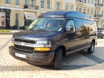 Chevrolet Express 8мест