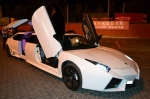 Lamborghini Reventon Limousine