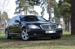 Mercedes S 550 W221 4matic