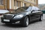 Mercedes W221 Long S550